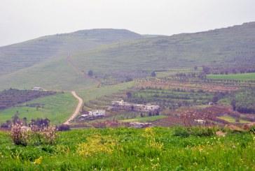 دراسة الغطاء النباتي في محافظة حمص وإعداد الخرائط النباتية فيها باستخدام تقنيات الاستشعار عن بعد ونظام المعلومات الجغرافي