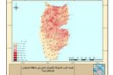 تقدير كميات الترب المنجرفة سنوياً بالانجراف المائي باستخدام تقنيات الصور الفضائية ونظام الـمعلومات الجغرافية (GIS) في محافظة طرطوس، سورية