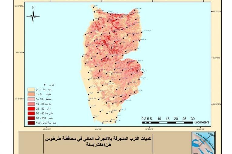 إنجراف التربة في محافظة طرطوس