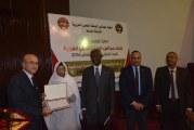 جائزة اتحاد مجالس البحث العلمي العربية للبحث العلمي المتميز