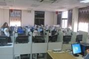 دورة تدريبية حول نظام المعلومات الجغرافي