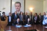 مذكرة تفاهم بين الهيئة العامة للاستشعار عن بعد  وجامعة دمشق