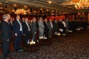 (المؤتمر الدولي الثامن عشر حول ( دور الاستشعار عن بعد والنظم الرافدة في مرحلة اعادة البناء والإعمار