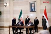الهيئة توقع اتفاقية تعاون مع منظمة الجغرافية في ايران