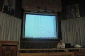 محاضرة بعنوان النمذجة الطيفية لتأثير الاجهادات المرحلية على الانتاجية المحصولية