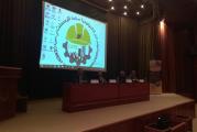 الهيئة تشارك في المؤتمر الأول لتكنولوجيا وصنلعة الاسمنت في سورية
