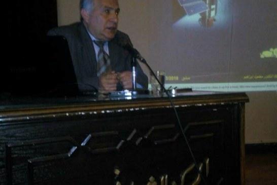 الهيئة تشارك في نشاطات جمعية أصدقاء دمشق